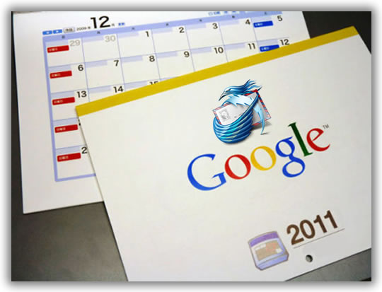 3db4f57b9d Sincronize as suas tarefas do Google Calendar no Thunderbird