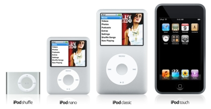 Apple Extra iPods