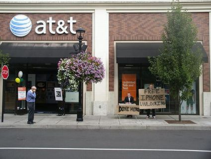 AT&T Owned