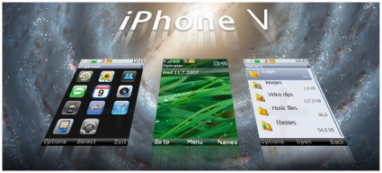 aerion iPhone