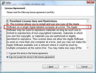 safari_license_agreement1.jpg