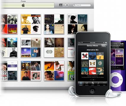 Apple - Genius Mixes