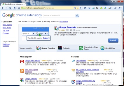 chrome_extensions_2_small