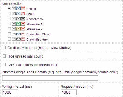 gmail_checker_options_small