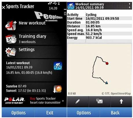 sports_traker_00