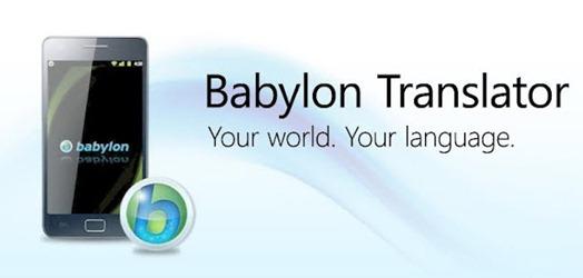 babylon_00