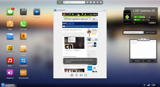 airdroid_02