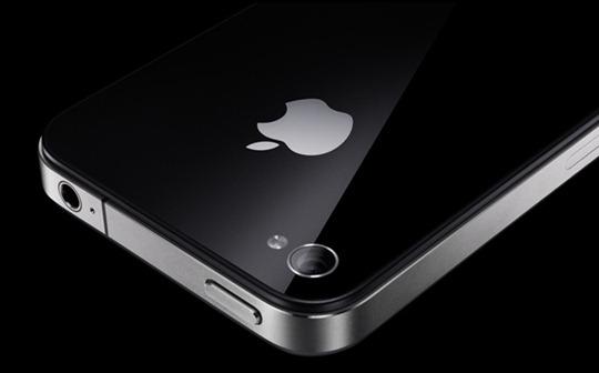 iphone-4-back110404112031