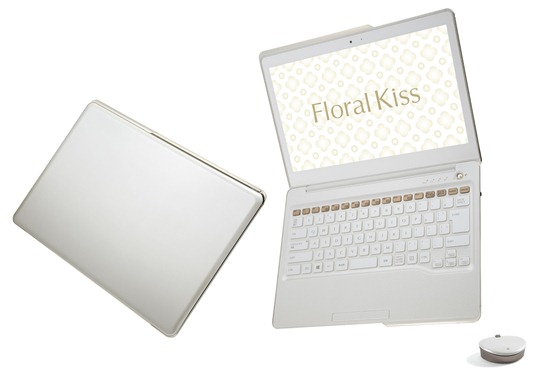 Fujitsu-Floral-Kiss