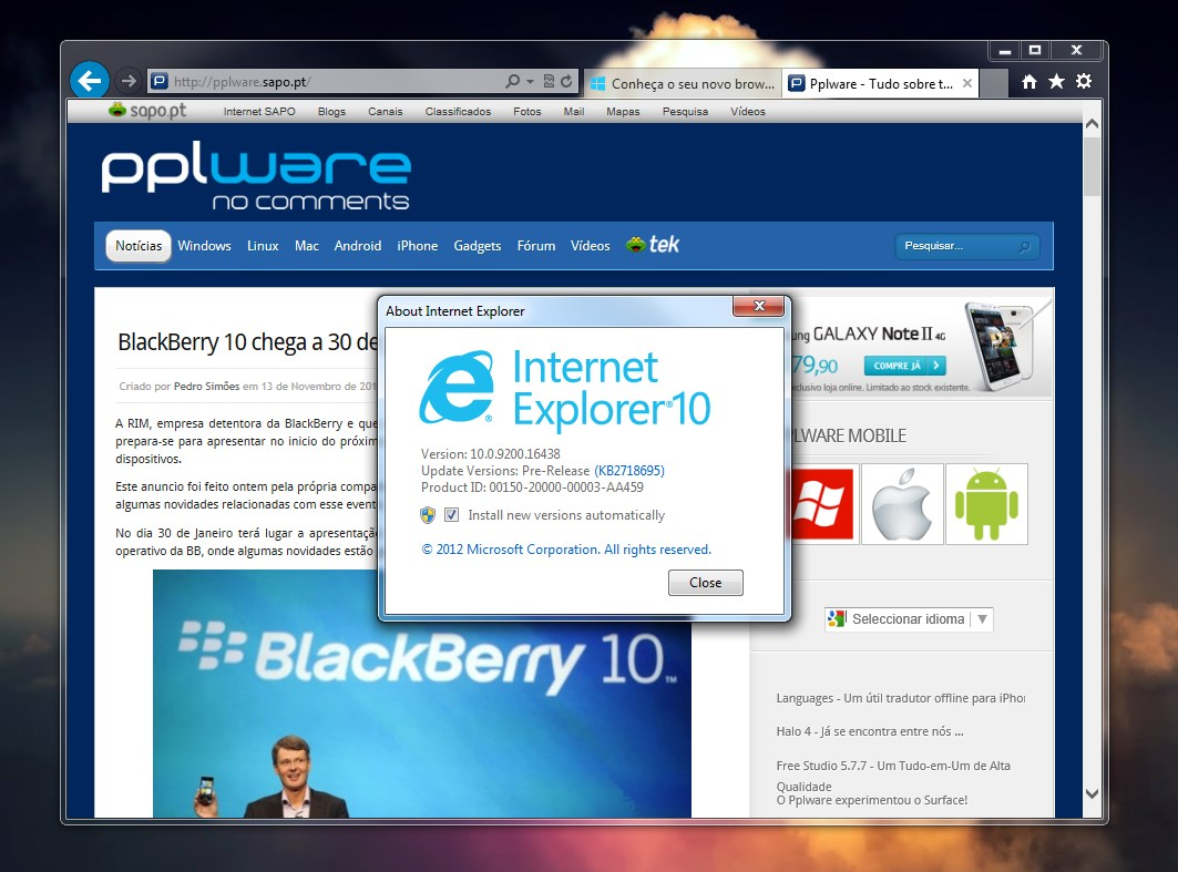 telecharger internet explorer 10 gratuit pour windows 7