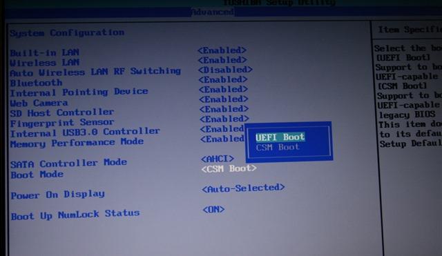 UEFI – Como activar no seu PC - Pplware