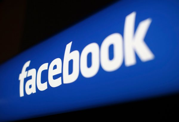 facebook_messenger_1