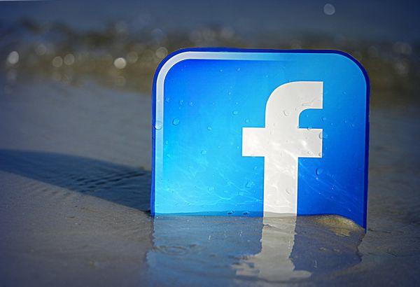 facebook_messenger_ffox_1