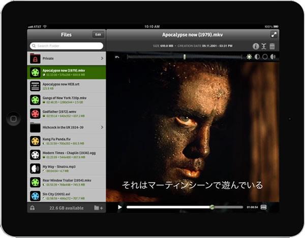 imagem_player_video_ipad12_small