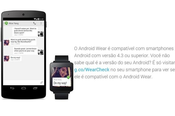 wearcheck_1