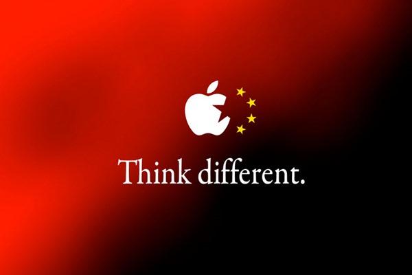 china_00