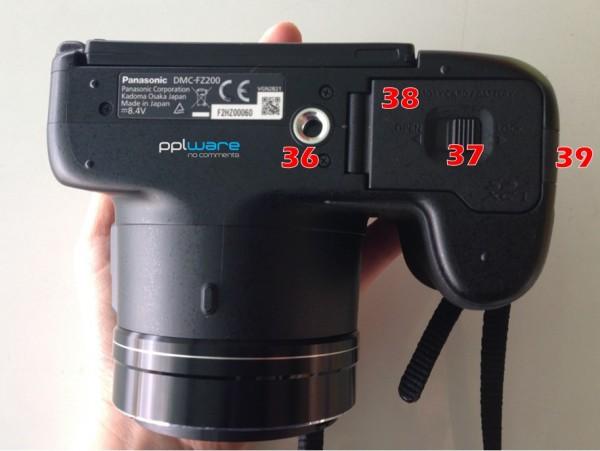 Panasonic-Lumix-DMC-FZ200-baixo