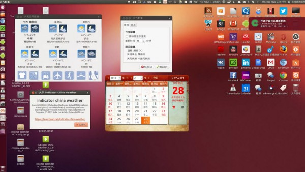 Imagem sistema operativo Linux que substitui na China o Windows