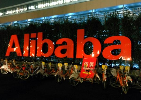 imagem_alibaba00