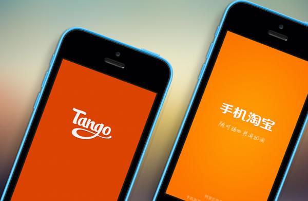 Alibaba aplicou 280 milhões de dólares num serviço de troca de mensagens