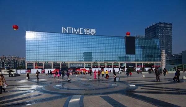 Alibaba aplica 692 milhões de dólares na empresa