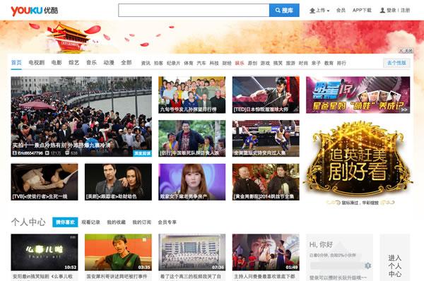 Alibaba aplica cerca de 1,22 mil milhões de dólares no portal de Streaming de vídeo