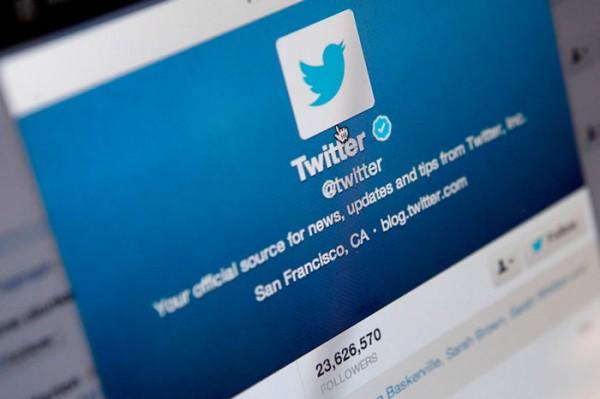 إجراءات تويتر