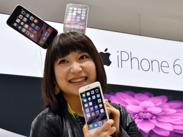 imagem_apple_japan00