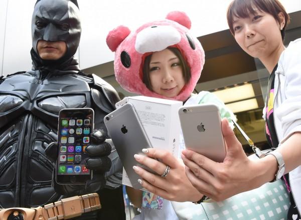 imagem_apple_japan01