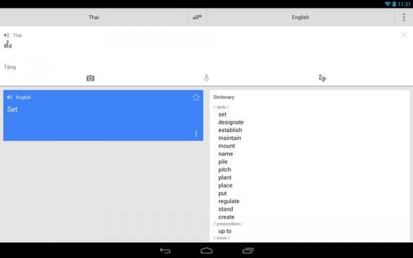 Será na plataforma Android que esta funcionalidade se vai estrear