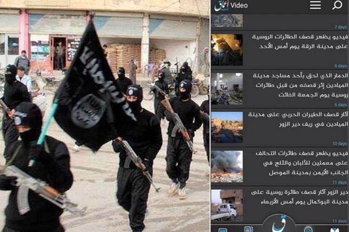 app_estado islâmico