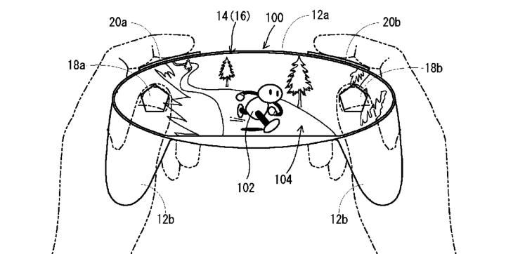 Nintendo-NX-patent