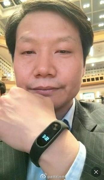 Lei Jun - mi band 2