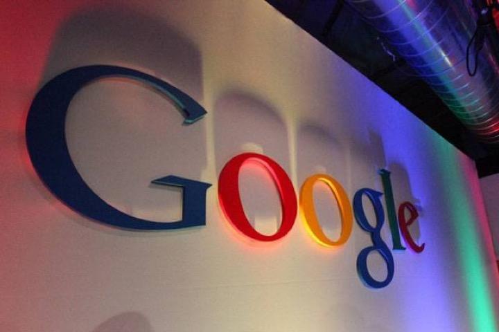google-perigoso
