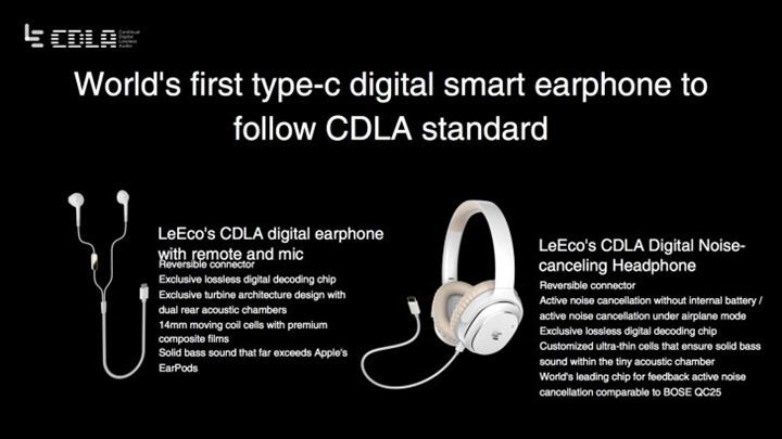 Apple já não vai ser a primeira a ter smartphones sem jack de áudio