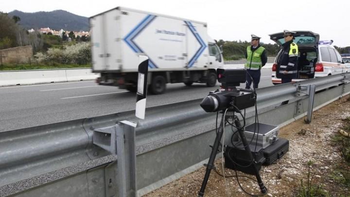 Fui multado, como posso requerer o registo fotográfico do radar?