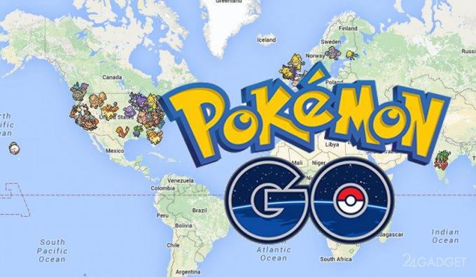 Pokémon Go: Erro permitiu criar mapa de todos os Pokémons