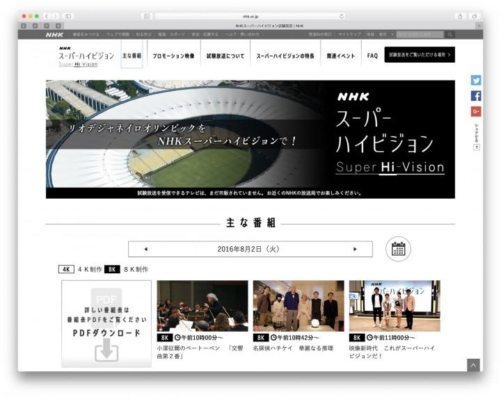 pplware_portal_nhk