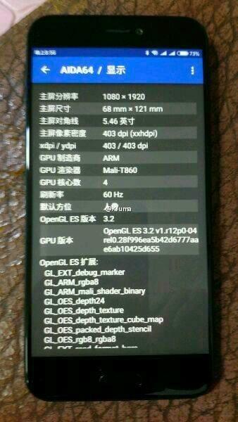xiaomi-meri-processador-xiaomi_3
