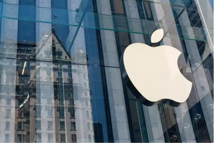 Loja Apple