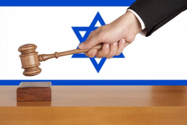 tribunal-israel
