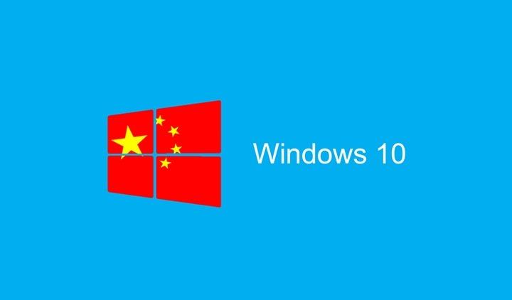 windows10-asia