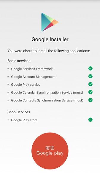 Como instalar manualmente as aplicações e serviços do Google? - Pplware