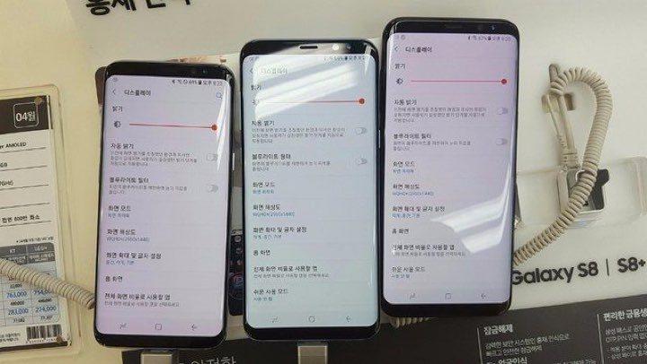 ecrã Galaxy S8