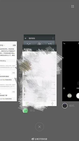 miui 9 - pplware - xiaomi - 2