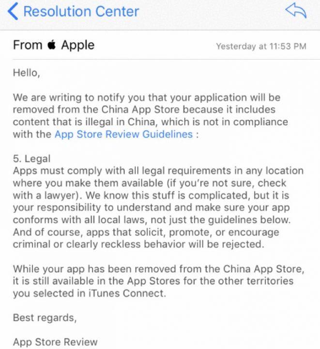 Mensagem VPN Apple