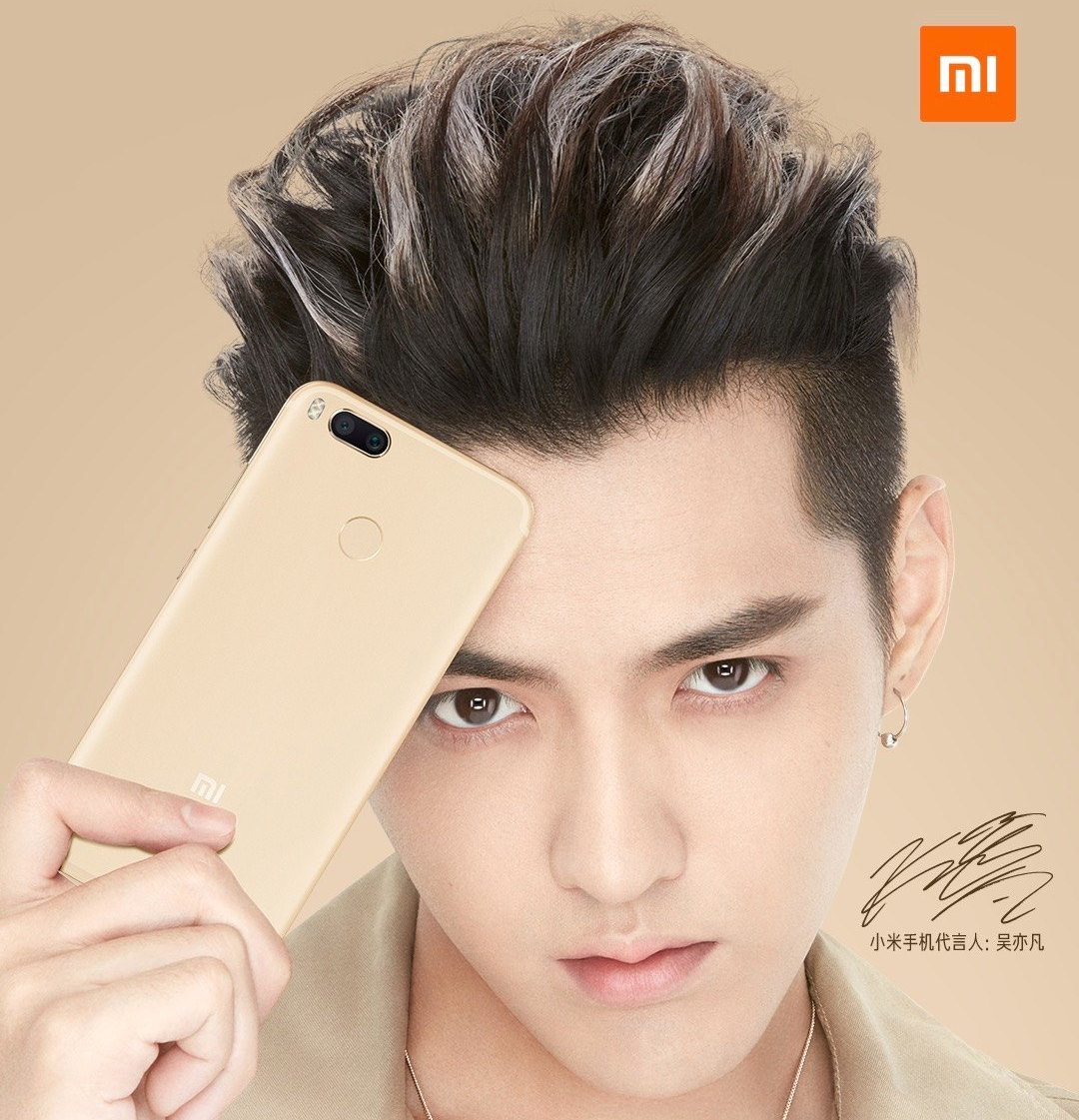 Xiaomi Mi 5X chega este mês com a MIUI 9