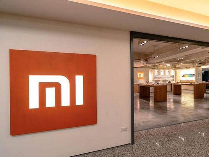 ... passa por conseguir ter apoio, em diferentes níveis, de forma a que a  marca possa ter presença física em muitos países. Wang Xiang acredita que a  Xiaomi ... b85b5486f0