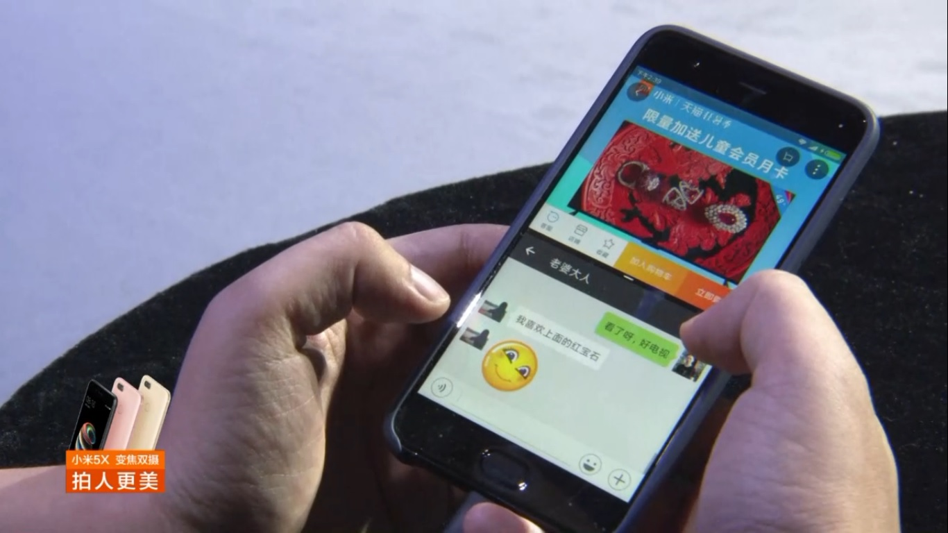 MIUI 9 - Conheça as novidades da nova interface da Xiaomi