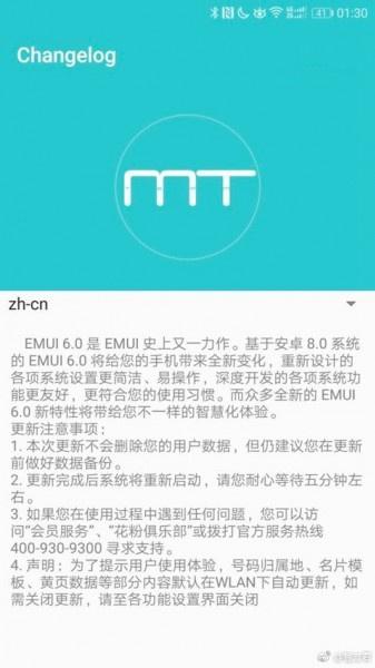 EMUI 6.0 - Mate 10 Pro